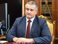 Crimean Delegation Brings Proposals on Supplies of Goods to Syria ..