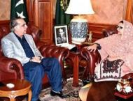 Governor Sindh, Minister discuss Ideas-2018