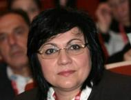 Bulgarian opposition files 3rd no-confidence motion against cabin ..