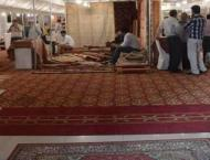 3-day Int'l Carpet Exhibition from 17th