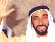 UAE Embassy hosts cultural event in Copenhagen to mark birth cent ..