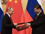Russia-China Investment Fund to Pour $23Bln Into Skolkovo Venture ..