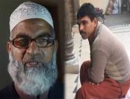 LHC dismisses Zainab's father appeal to publicly execute Imran  ..