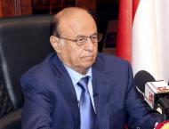 Yemen's PM Bin Dagher relieved of duty, replaced by Moen abdulm ..