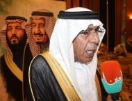 UAE is keen to promote food security, sustainable development: Ma ..