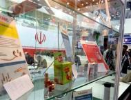 Iranian companies collaborate to build Oman Nano City: Official