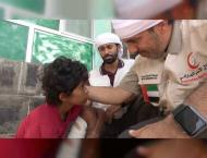 ERC delivers food supplements to children in Mocha hospital, Yeme ..