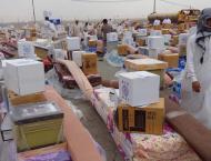 US Allocates Over $178 Mln Aid for Ethnic, Religious Minorities i ..