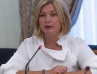 Kiev Urges NATO to Influence Hungary Blocking Alliance's Cooperat ..