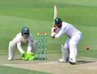 Cricket: Pakistan v Australia second Test scoreboard