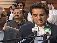 Rs 2,026.51bln budget presented in Punjab Assembly