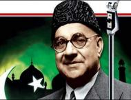 67th death anniversary of Shaheed-e-Millat observed in Karachi