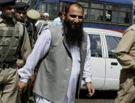 Masarrat Aalam Butt shifted back to jammu jail after hearing