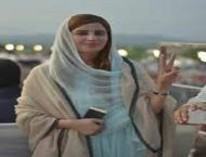 Minister of State for Climate Change Zartaj Gul Wazir  appeals pa ..