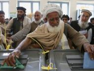 Who would want to be an Afghan MP?