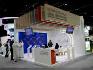 Dubai Startup Hub to showcase initiatives, support UAE startups a ..