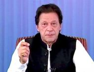 Prime Minister Imran Khan discusses proposals for strengthening e ..