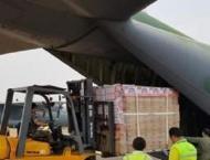 S. Korean military planes to operate in quake-hit Indonesia throu ..