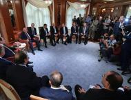Russian-Egyptian Presidential Expanded Talks Canceled After Crime ..
