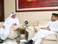 Qatar embassy to establish special facilitation center for more P ..