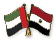 HBMSU discusses educational cooperation between UAE, Egypt