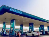Fujairah Chamber introduced to ADNOC's smart services