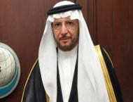 OIC commends un vote giving Palestine more powers during 2019 mee ..