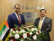 UAE Ambassador to Lebanon launches Arab Organisation for Translat ..