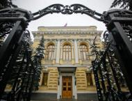 Russian Central Bank Diversifying Foreign-Exchange Reserves Based ..