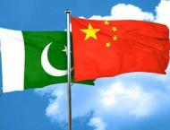 Pakistan, China actively cooperating on fighting corruption: FO