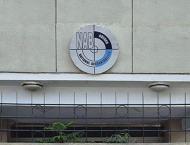 One arrested in Urea bags scam: National Accountability Bureau (N ..