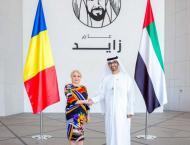 Romania's Prime Minister visits ADNOC