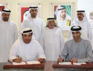 Ministry of Environment, Delma Marine sign MoU to support Artific ..