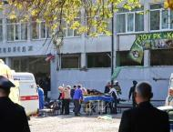 UK Foreign Office Offers Condolences Over Kerch Tragedy