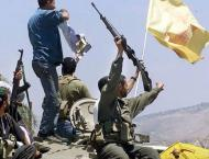 Lebanese Military Demands Complete Withdrawal of Israeli Forces F ..