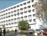 Pakistan strongly condemns terror attack in Kandahar