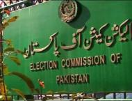 Election Commission of Pakistan notifies names of winning candida ..