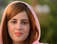 All cases registered against Shehbaz Sharif in past: Zartaj Gul W ..