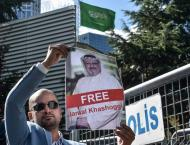 Two Major US Museums Abandon Saudi Money Amid Khashoggi Disappear ..