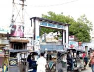 MS urges Liaquat University Hospital doctors, staff to discharge  ..