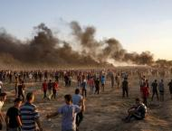 About 10,000 Palestinians Engage in Clashes with Israeli Army on  ..