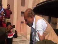 Tariq Mansha granted five-day protective bail