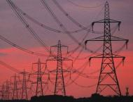 Arrears of over Rs. 12 billion to be recovered from power consume ..