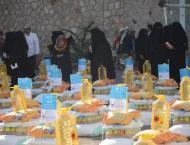 UAE provides 7,000 people in Al Wade'a, Yemen with food aid