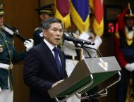 Seoul-Washington air drill suspended to promote peace: defense mi ..
