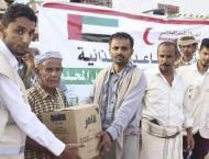 ERC dispatches aid convoy to Yemen's Raida and Qusayr