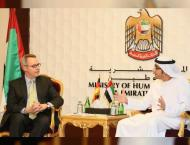 UAE, Germany discuss cooperation to develop skills of nationals
