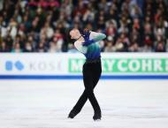 Figure skating: Results from Sunday's final day of Skate America, ..