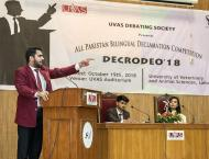 UVAS holds All Pakistan Bilingual Declamation Competition