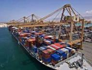 Shipping activity at Port Qasim 22 October 2018